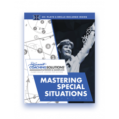 Mastering Special Situations with Coach Pat Summitt   Online Coaching Classroom